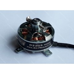 Motor RCP D2205 1330kv Brushless